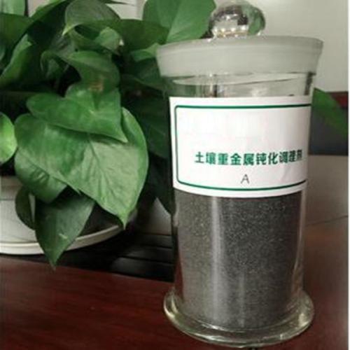 Application of potassium persulfate in aquaculture